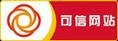 可信网站验证用户服务平台